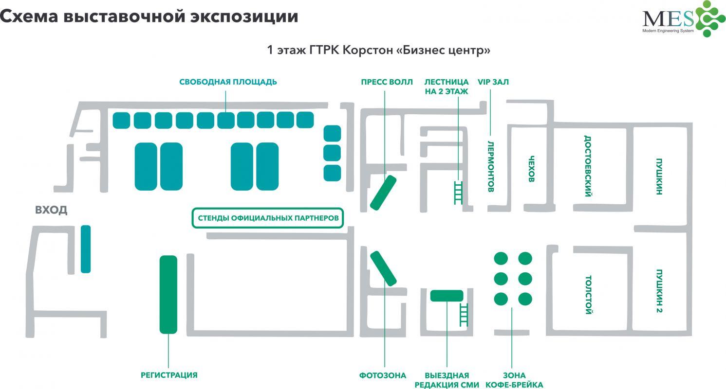 b_1800_800_0_00_images_exhibition_1exh2019ru.jpg