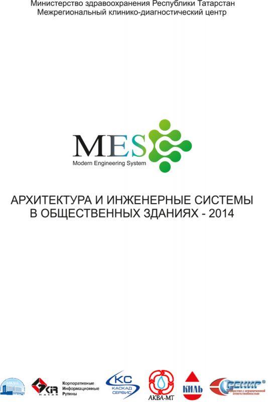 b_1800_800_0_00_images_press_materials_2014_2014.jpg