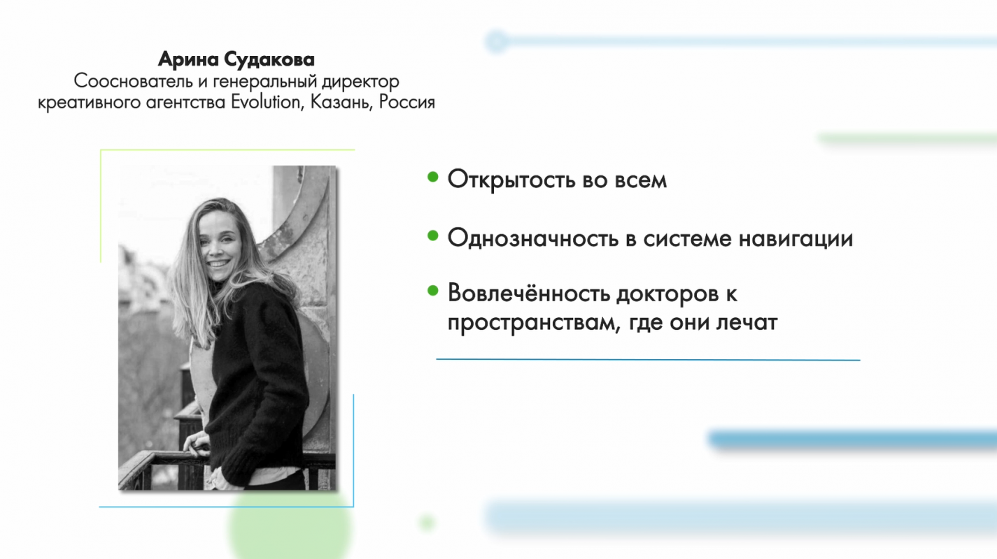 b_1800_800_0_00_images_press_materials_2019_sudakova.png