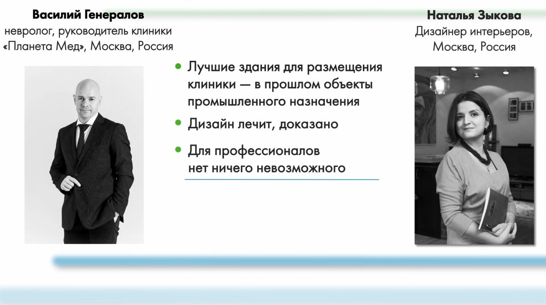 b_1800_800_0_00_images_press_materials_2019_zikova.png